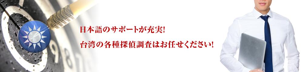 台湾の企業一覧